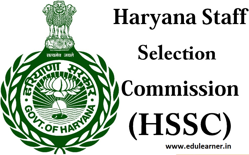 Haryana-Staff-Selection-Commission-HSSC