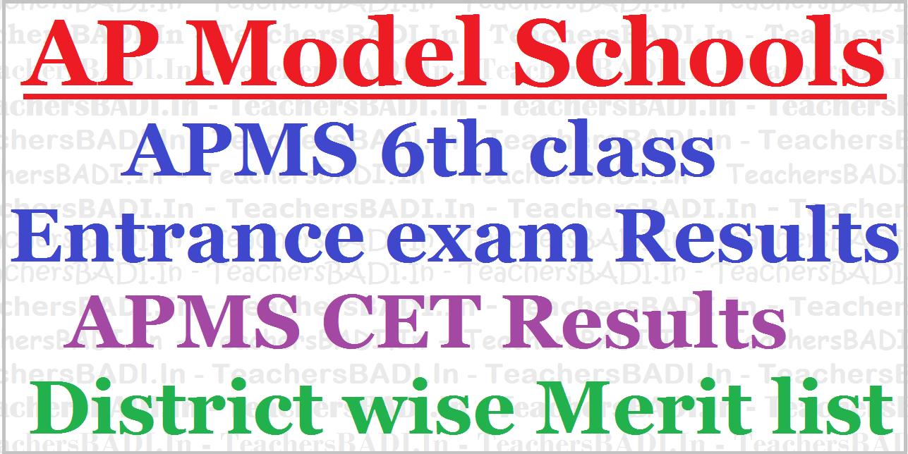 AP Model School 6th Entrance Test Result 2019 APMS CET Class 6th Merit List District Wise