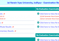 JNVU M.Sc M.Com MA Result2020 Name Wise यहाँ देंखे PG Previous & Final Year Result