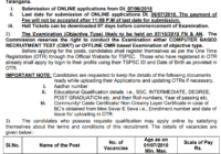 TSRTC JA Answer Key 7th October 2018 Question Pdf Are you looking for TSRTC JA Answer Key 2018 on the web but you did not get the proper update about this so don't worry about this we have the Junior Assistant Exam Cutoff marks With Category wise in this post you can find the official link below. Cutoff Marks is the base of every exam for the selection so every candidate is worried about the cut off marks and get some nervous about what they get to achieve the marks in the exam.  So, candidates don't worry about this below we provide the direct link of  TSRTC JA Answer Key 7th October 2018. you can just click this link and get the download to answer the key.