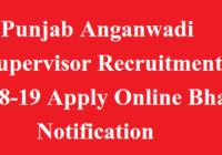 Punjab Anganwadi Supervisor Recruitment 2020 Apply Online Bharti Notification