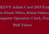 JKKEVP Admit Card 2019 Exam Date Kisan Mitra, Kisan Sahayak, Computer Operator, Clerk, Peon Hall Ticket
