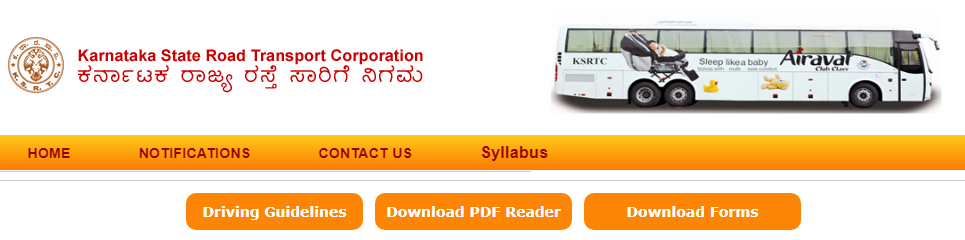 KSRTC Jobs 2020 Driver, Conductor, Technical Assistant Notification, Online Form