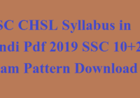 SSC CHSL Syllabus in Hindi Pdf 2019 SSC 10+2 Exam Pattern Download