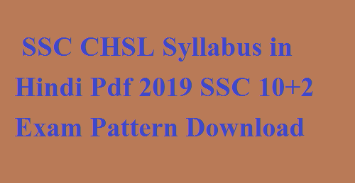 SSC CHSL Syllabus 2020 in Hindi Pdf Download SSC 10+2 Exam Pattern