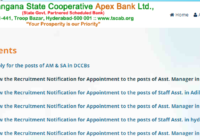 TSCAB Staff Asst Result 2020 Asst manager Cut off Marks, Merit List
