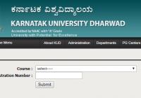 KUD B.Com Results 2020 Karnataka University BCom Odd Sem Result