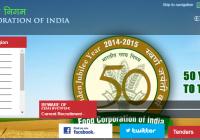 Bihar FCI Vacancy 2020 Apply Online Watchman Notification & Eligibility