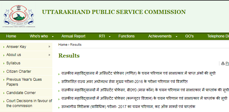 Ukpsc Assistant Review Officer Result 2019 Aro Cut Off Mark