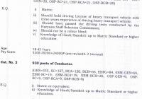 Haryana Roadways Vacancy 2020 Driver, Conductor Bharti, Recruitment, Notification