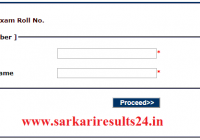 BSc 3rd Year Result 2020 B.Sc Part 3 Result Date Name Wise Regular