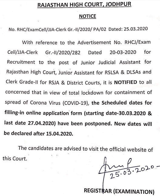 Rajasthan High Court LDC Vacancy 2020 HC Online Form, Recruitment, Bharti, Notification
