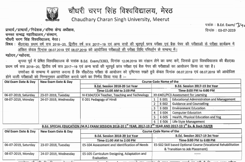CCSU B.Ed Date Sheet 2020 CCS University BEd 1st & 2nd Year Time Table