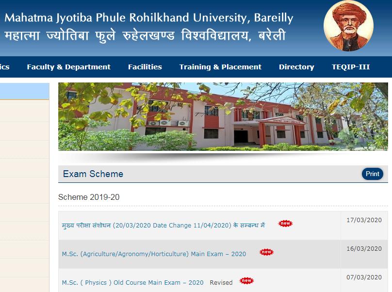 MJPRU B.Ed 1st & 2nd Year Date Sheet 2020 MJPRU BEd Exam Scheme